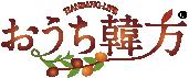 hanbang-shop-03