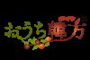 hanbang-logo2 (1)