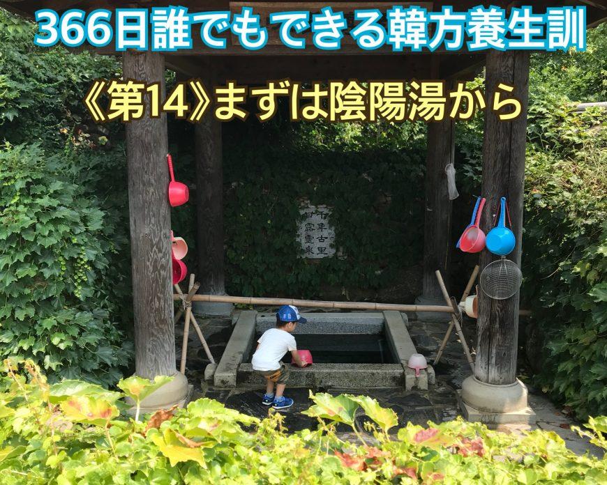 IMG_9703